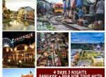 DAILY DEPARTURE: 4 TO GO ! 4 DAYS 3 NIGHTS BANGKOK + HUA HIN TOUR WITH MAEKLONG TRAIN MARKET + DAMNOEN SADUAK FLOATING MARKET
